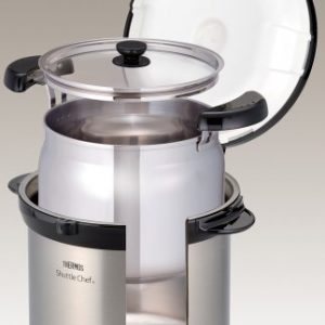 THERMOS Vacuum Insulation Cooker Shuttle Chef 4.5L Clear stainless KBG-4500 CS (...