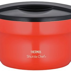 THERMOS vacuum heat insulation cooker shuttle chef 2.8L [for  3 to five people] ...